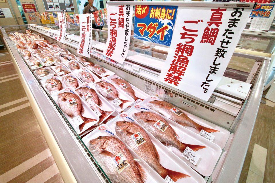 道の駅 むなかた   福岡県で旬の魚が食べられるスポット紹介!ふくおか ...